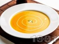 Рецепта Зеленчукова крем супа с картофи, броколи и карфиол в мултикукър